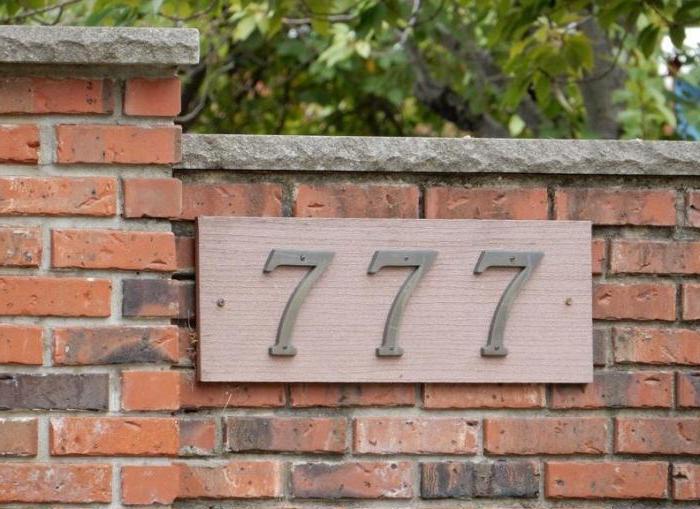 چه تعداد 777