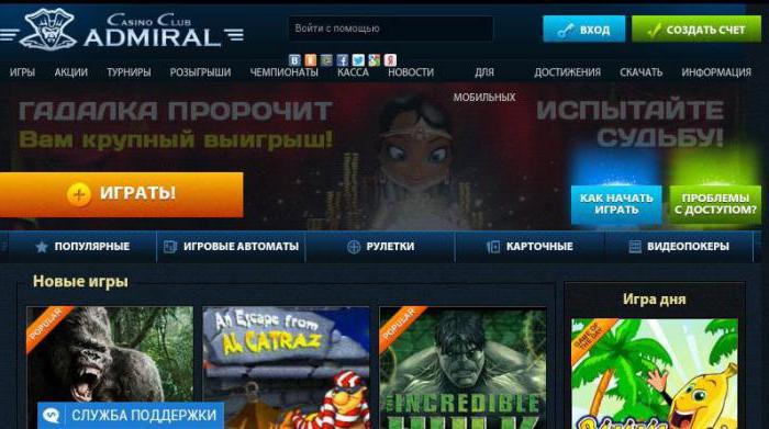 Қос экспозиция blackjack pro сериялы ойын автоматтары сипаттамасы