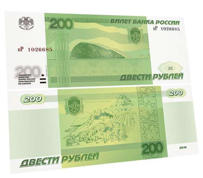 Rossiya pul oyinlari