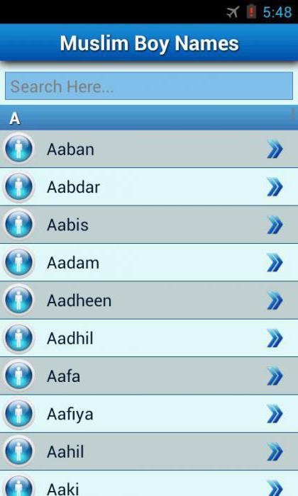 Caut un nume arab pentru baiat